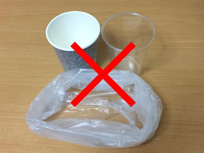 マイカップとして使えないもの