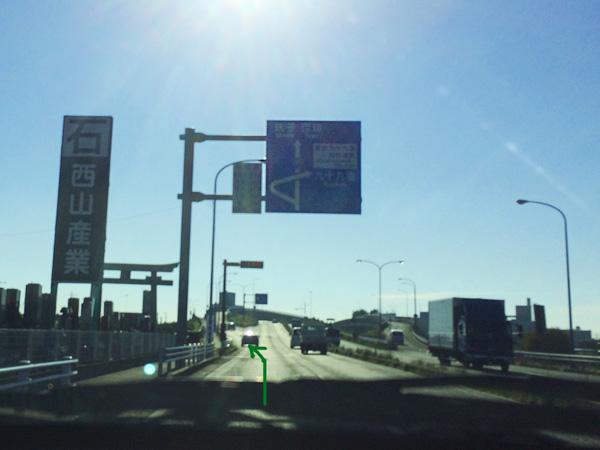 九十九里有料道路は、国道126号から左上に登る入り口です。