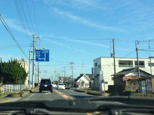 片貝漁港方面は、九十九里ビーチライン(県道30号)を直進です。